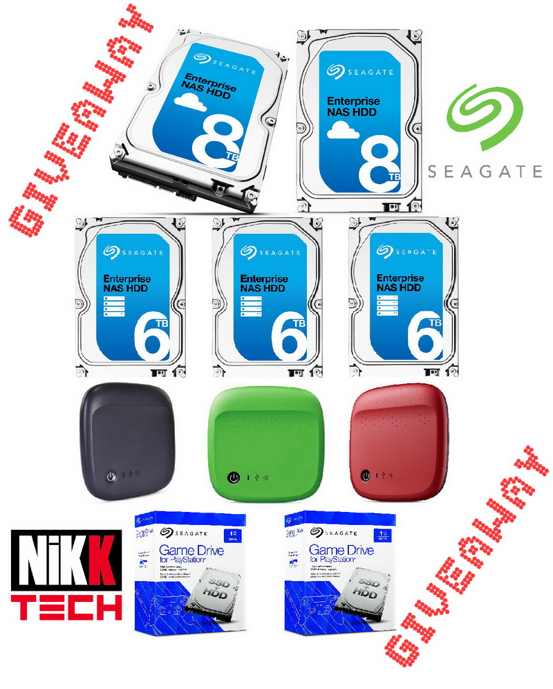 seagate givevaway