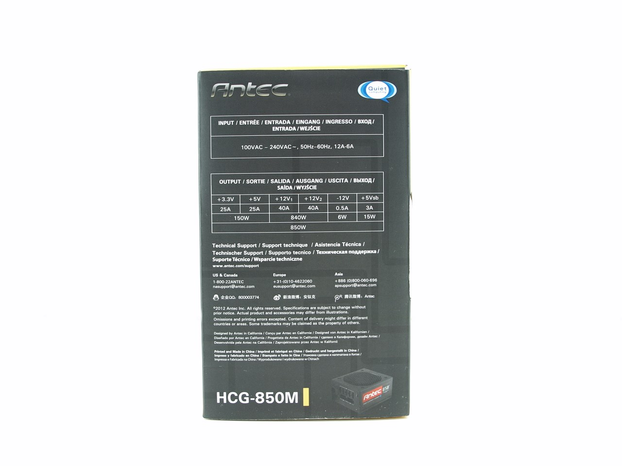 Antec HCG-850M 850W Power Supply Unit Review