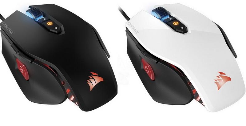 corsair m65 pro rgb fps gaming mouse