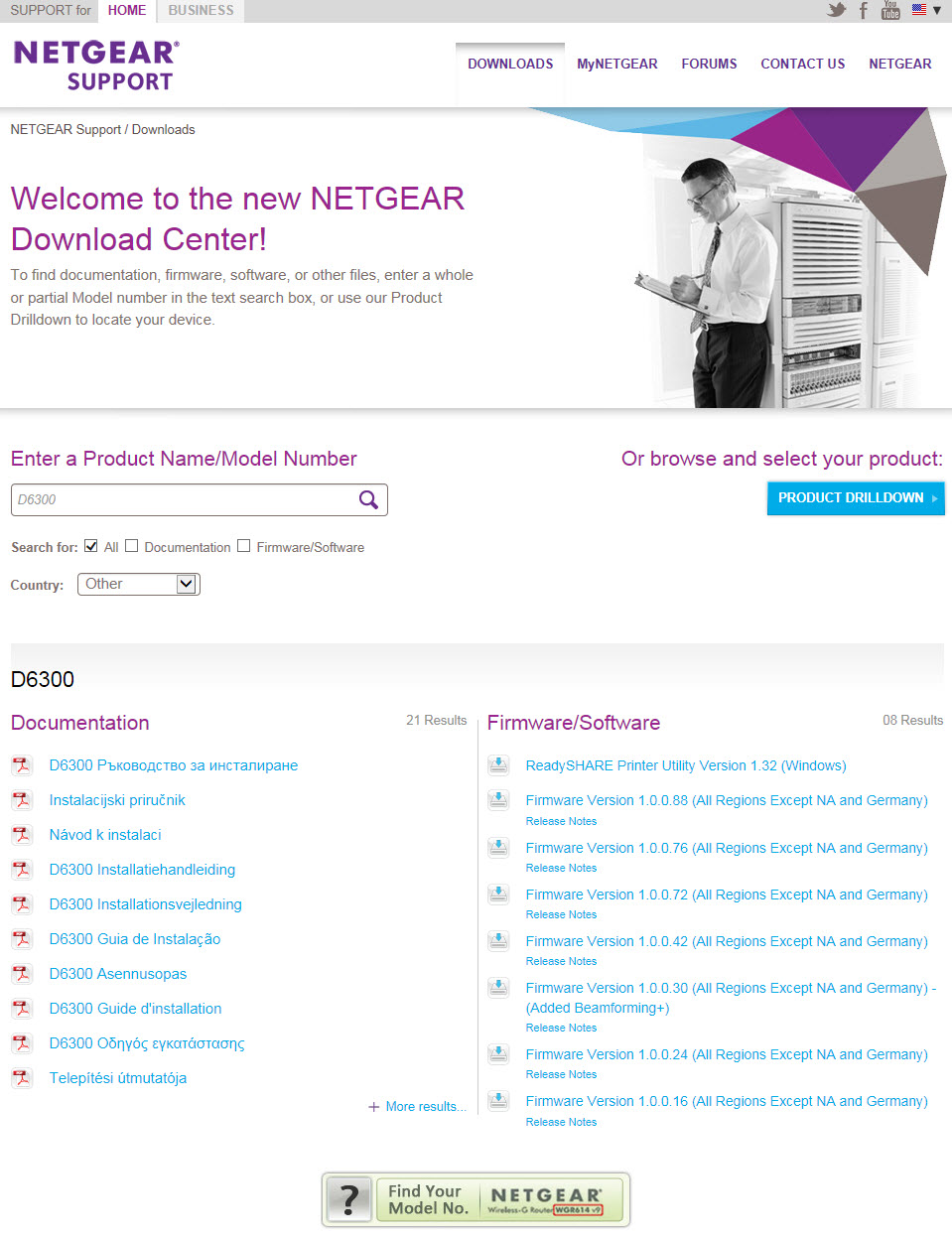 how to set download limit on netgear router